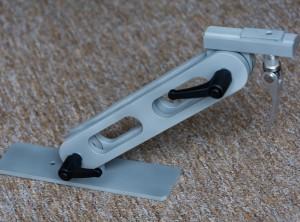 SAS Adjustable Forend
